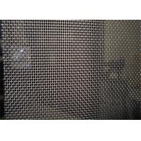 Buy cheap Plain weave 16X16 security fly screen for aluminium insect screen door from wholesalers