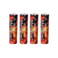 Buy cheap high drain 2600mAh charging lithium ion batteries for wireless remote control from wholesalers