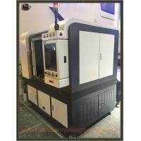 Buy cheap Fiber Laser 300W Small Metal Laser Cutting Machine Water Cooling from wholesalers