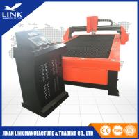 Buy cheap High Performance Heavy Duty Gantry Plasma Cutting Machine  Portable CNC Flame from Wholesalers