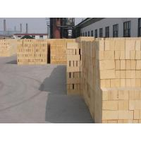 Buy cheap Popular Chemical Resistant Brick High Alumina Refractory Acid Resistant Bricks from wholesalers
