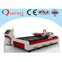 5 axis laser cutting machine for sale