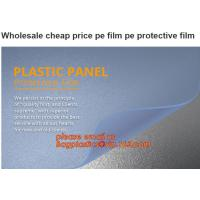 Buy cheap Metalizing protective film for aluminum profiles wood,Best Transparent Adhesive Protective Surface Plastic LLDPE Film from wholesalers