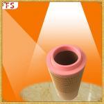 Buy cheap hot sale screw compressor oil separator filter/atlas copco air filter/compressor air filter factory from wholesalers