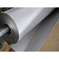 Buy cheap Screen Printing Stainless Steel Wire Mesh Fence 1m Wide X 30m Long For Circuit Board from wholesalers