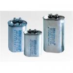 Buy cheap Motor running/starting capacitor from wholesalers