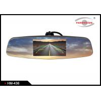 Buy cheap 1500 cd/m2 Frameless Auto High Brightness Car Rearview Mirror Monitor, Ultra Bright LCD Hidden Touch Control product