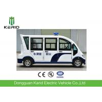 Buy cheap 8 Seats Enclosed Passenger Cabin Electric Sightseeing Car With Horn Speaker For City Walking Street from wholesalers