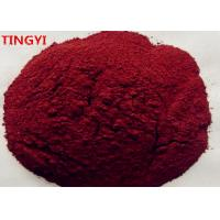 Buy cheap Natural Anti - Tumor Pharmaceutical Raw Materials Astaxanthin CAS 472-61-7 from wholesalers