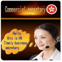 Buy cheap The process to form a limited company in Hong Kong from wholesalers