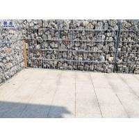 Buy cheap Outdoor Welded Mesh Gabions / Galvanized Wall Basket Fast Delivery from wholesalers