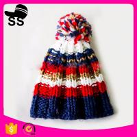 Buy cheap 2017 New Style 20*30cm 71g fashion high quality fashion winter strip beanie hat with pom pom winter knitting hats from wholesalers