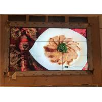Buy cheap Building Hall 1.8mm LCD Wall Screen For Information Issue Notification from wholesalers
