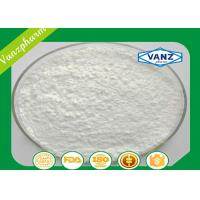 Buy cheap White powder Promestriene for stress urinary incontinence (SUI) Cas 39219-28-8 product
