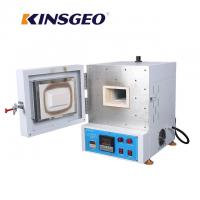 Buy cheap AC 3 Phase 380V 60 / 50Hz Environmental Test Chambers with Trays or Carts from wholesalers