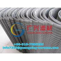 Buy cheap Wedge Wire Sieve Screens from wholesalers