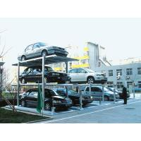 Buy cheap auto mechanical smart parking system from wholesalers