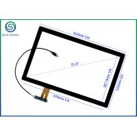 Buy cheap 21.5 16:9 USB Capacitive Touch Screen Supplied by Custom Touchscreen Manufacturer from wholesalers