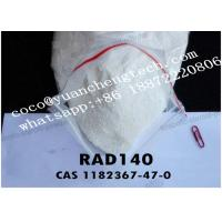 Buy cheap Rad-140 Sarms Rad140 ( Testolone ) Raw Powder For Treatment of Breast Cancer from wholesalers
