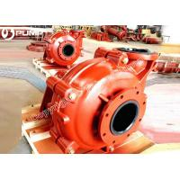 Buy cheap Corrosive Gypsum Slurry Pump from wholesalers
