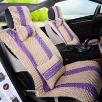 Buy cheap Upscale Car seat cushions Knitted Car Flax cushion Four Season seat cushions from wholesalers