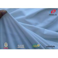 Buy cheap Custom dry fit blend nylon polyester spandex fabric for shapewear from wholesalers