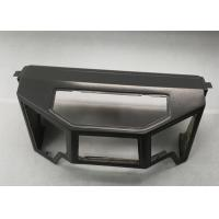 Buy cheap fibreglass frp grp glassfiber truck spare part from wholesalers