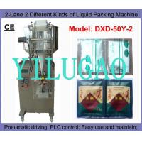 Buy cheap Automatic Shampoo Sachet Packing Machine For 4 Side Sealing Bag from wholesalers