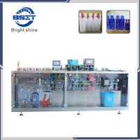 Buy cheap Vinegar and lemon juice and olive oil plastic ampoule forming filling  sealing machine from wholesalers