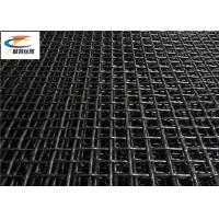 Buy cheap Mn Steel Mining Screen Mesh Abrasion Resistance , Quarry Heavy Duty Wire Mesh Screen from wholesalers