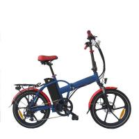 Buy cheap Save Energy Fold Up Electric Bike Charging Time 4 - 6 Hours Max Loading 120KG from wholesalers