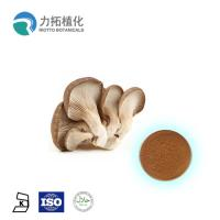 Buy cheap Pure Natural Maitake Mushroom Extract Powder From Whole Body 2 Years Shelf Life from wholesalers