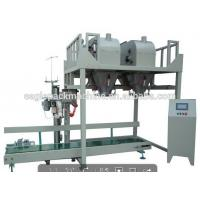 Buy cheap XYC-Z5B compound fertilizer packing machine and milk packaging machine / weighing indicator from wholesalers