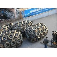 Buy cheap marine pneuamtic rubber floating fender with tyre and chain net from wholesalers