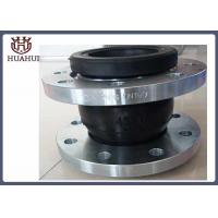 Buy cheap Forged Steel Flexible Rubber Expansion Joint , Epdm Bellows Expansion Joint For Water from wholesalers