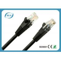 Buy cheap RJ45 Copper Network CAT5E UTP Patch Cord For Telecommunication Network System from wholesalers