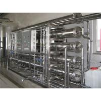 Buy cheap 2 Stages Mineral Water Purification Machine UF Membrane 2000*800*1800MM from wholesalers