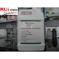 Buy cheap Diffusion Pump Oil from wholesalers