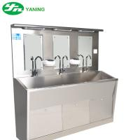 Buy cheap Multi Station Medical Hand Wash Sink , Foot Pedal Operated Hand Wash Sink from wholesalers
