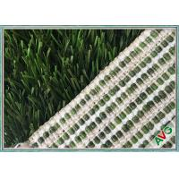 Buy cheap Recycled Strong Wear - Resisting Football Artificial Turf Football Synthetic Grass from wholesalers