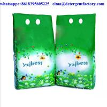 Buy cheap detergent powder 700g/washing powder/low-foaming detergent from wholesalers