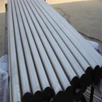 Buy cheap High Purity Zirconium Tube for Industrial Using Zr702 Zr705 from wholesalers