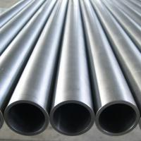 Buy cheap 6mm - 76mm High Frequency ERW Steel Pipe Square / Rectangular / Round Shape from wholesalers