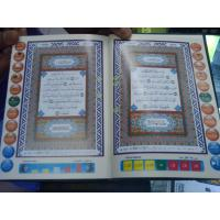 Buy cheap Holy Quran Read Pen Price with word by word Tajweed +Bukhari M9 from wholesalers