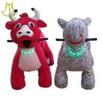 Buy cheap Hansel  attractions in china motorized plush riding animals battery operated bull ride from wholesalers