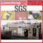 Buy cheap Liancheng New pcb silk screen printer/silk screen printer/screen printer from wholesalers