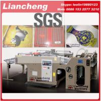Buy cheap Liancheng New price of screen printing machine/automatic screen printing machine/screen pr from wholesalers