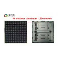 Buy cheap Smd Led Screen P6 Outdoor Full Color Led Display Module 192*192mm from wholesalers