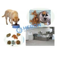 Buy cheap Dry Pet Food Production Line For Dog Fish 100-150kg/h , Pet Food Maker Machine from wholesalers