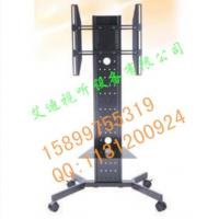 "Buy cheap Wholesale  Floor mobile Stand Mounts for Suitable for:14""- 46"" TVs    lcd   TV bracket  lcd  Plasma lift from wholesalers"